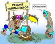 Ремонт компьютеров и ноутбуков в Одессе