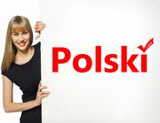 Курсы польского языка в Николаеве. УЦ твой Успех