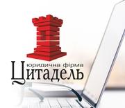 ФЛП Днепр - ликвидация